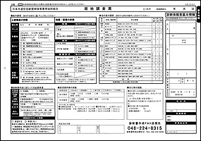 genchi-02
